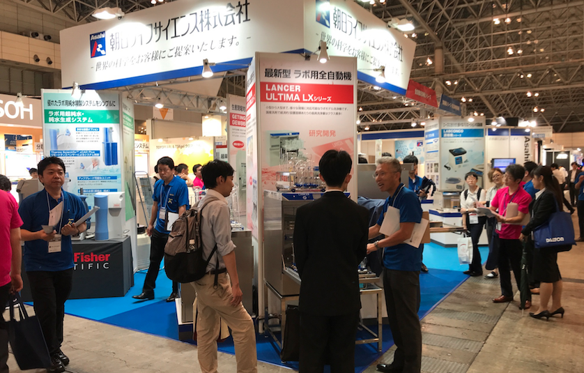 Planer CT37stax benchtop incubator at JASIS expo in Japan