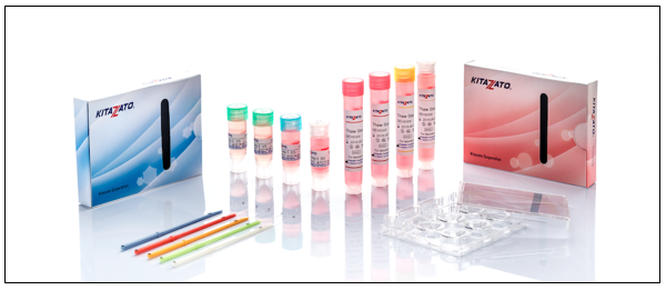 Kitazato range of vitrification and other IVF products now available from Planer